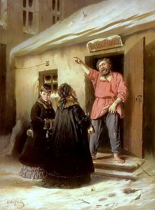 Janitor, who gives a flat mistress. 1878 Yaroslavl. Vasily Perov