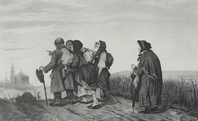 Паломники. На богомолье. 1867 Рис. 31, 6х47, 3 ГРМ. Василий Григорьевич Перов
