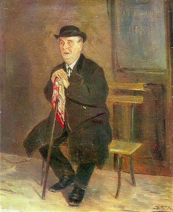 Старик на скамейке. 1880-е. Х. , м. 36х29 Ростов-на-Дону. Василий Григорьевич Перов