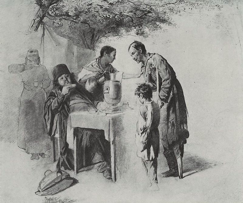 Tea in Mytishchi, near Moscow. 1862 Fig. 31h37, 5 GTG. Vasily Perov