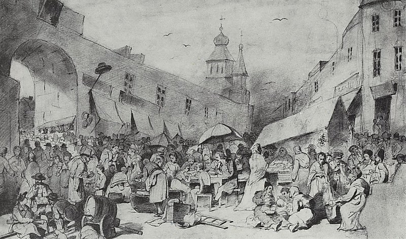 Market in Moscow. 1868 Fig. 29, 8h48, 7 GTG. Vasily Perov