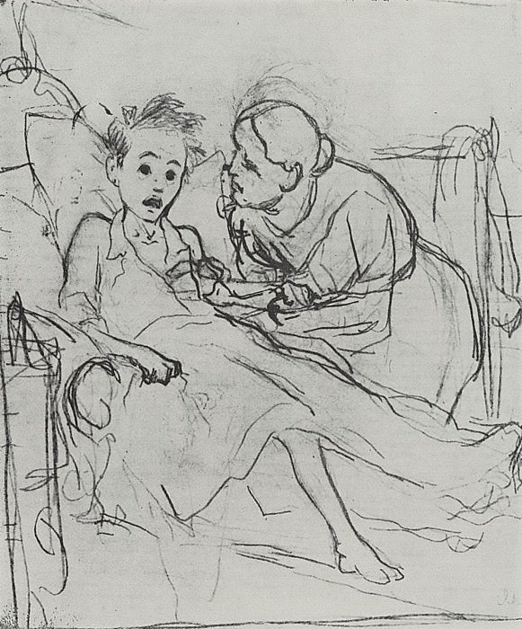 Mother with sick child. 1878 Fig. 29, 9h22, 6 TG. Vasily Perov