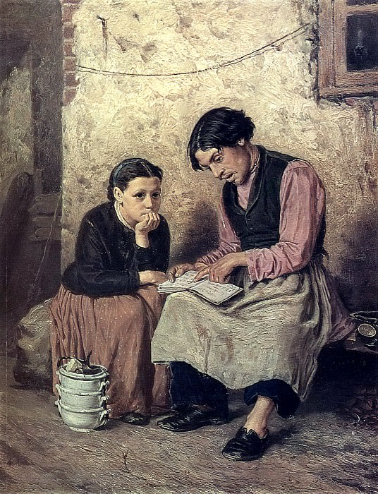 Janitor - self-taught. H. 1868, m. 30, 4-25, 1 TG. Vasily Perov