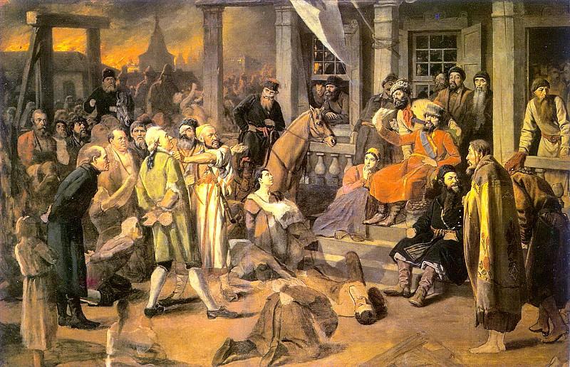 Court Pugacheva. 1875 H., M. 150h238 GMM, M.. Vasily Perov