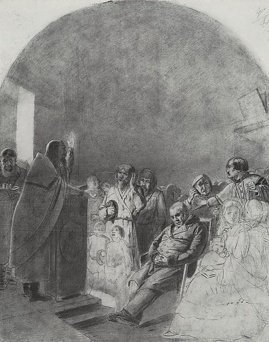 Sermon in the village. 1861 Fig. 49h39, 4 HTG. Vasily Perov
