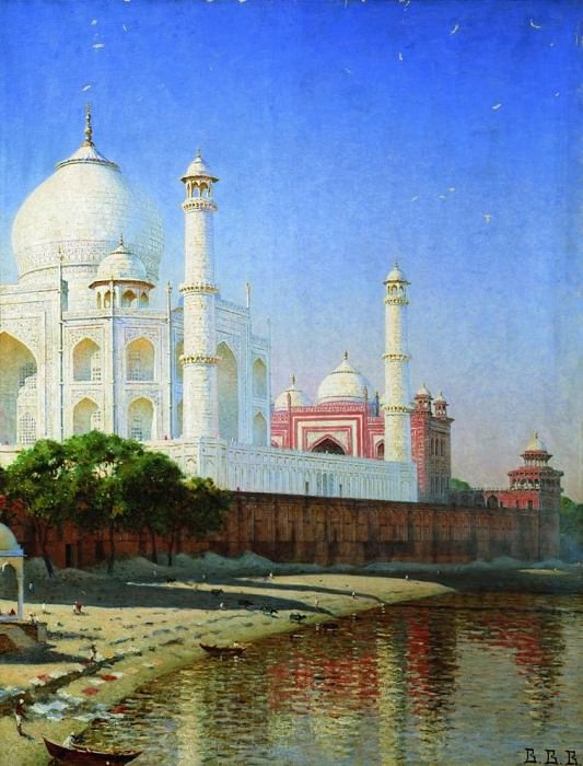 Mausoleum of the Taj Mahal. 1874-1876. Vasily Vereshchagin
