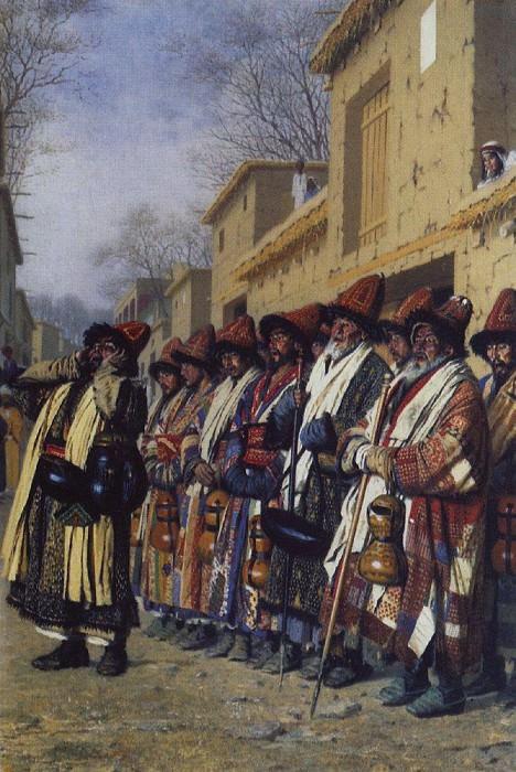 Chorus dervish begging. Tashkent. 1870. Vasily Vereshchagin
