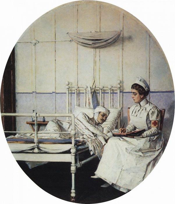 Letter home (Letter to the mother). 1901. Vasily Vereshchagin