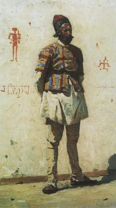 Индиец. 1873. Василий Васильевич Верещагин
