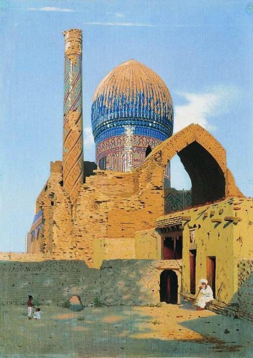 Gur-Emir. Samarkand. 1869-1870. Vasily Vereshchagin