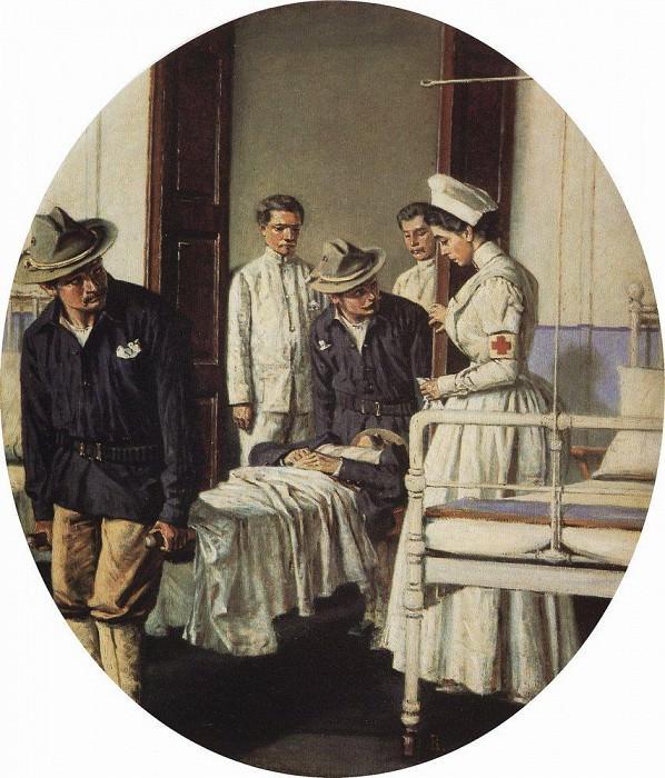 In the hospital. 1901. Vasily Vereshchagin