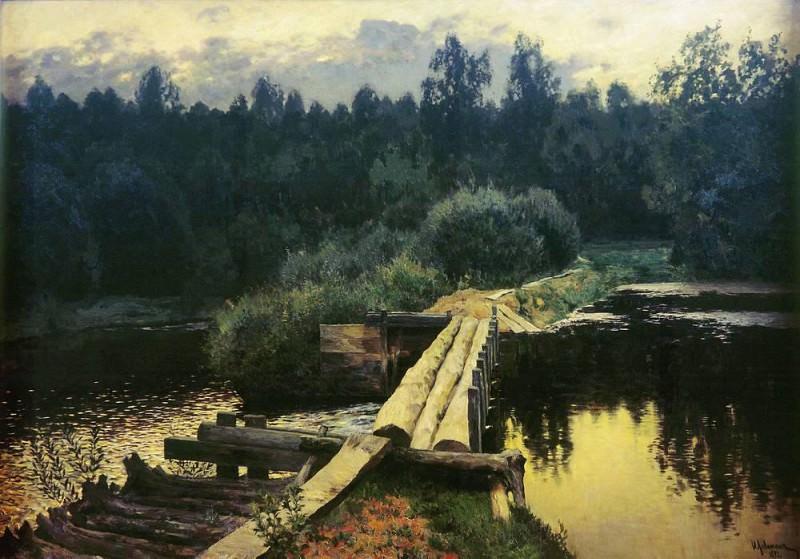 Y pool. 1892. Isaac Ilyich Levitan