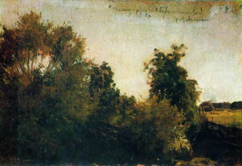 Trees and bushes. 1880. Isaac Ilyich Levitan