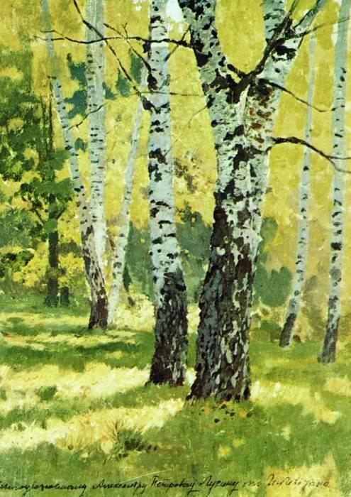 Birchwood. 1878. Isaac Ilyich Levitan