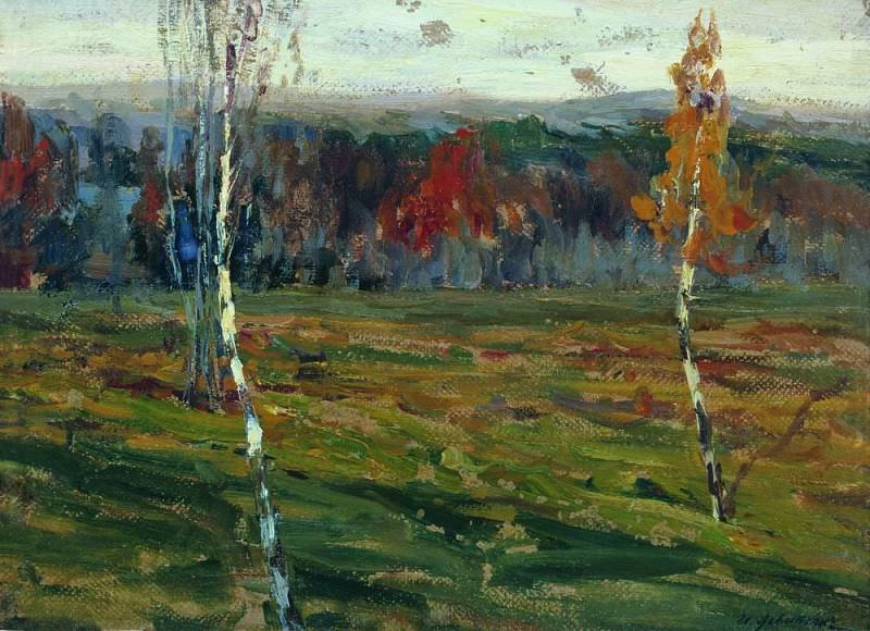 Autumn. Birches. 1899. Isaac Ilyich Levitan