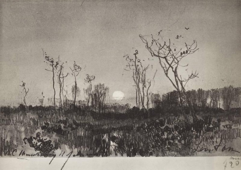 Landscape with the moon. 1880. Isaac Ilyich Levitan