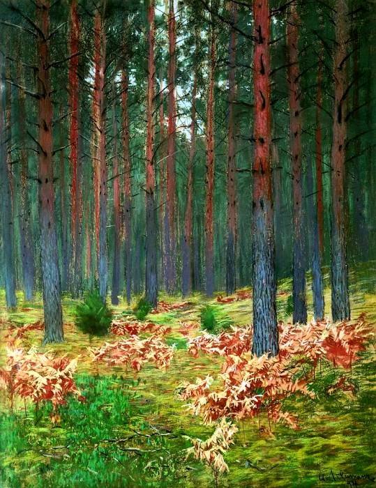 Landscape with ferns. 1890. Isaac Ilyich Levitan