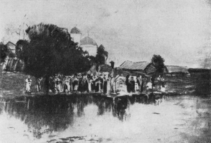 blessing of the waters. 1893. Isaac Ilyich Levitan