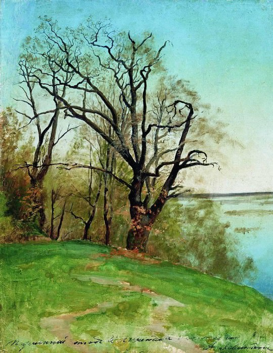 oak on the riverbank. 1887. Isaac Ilyich Levitan
