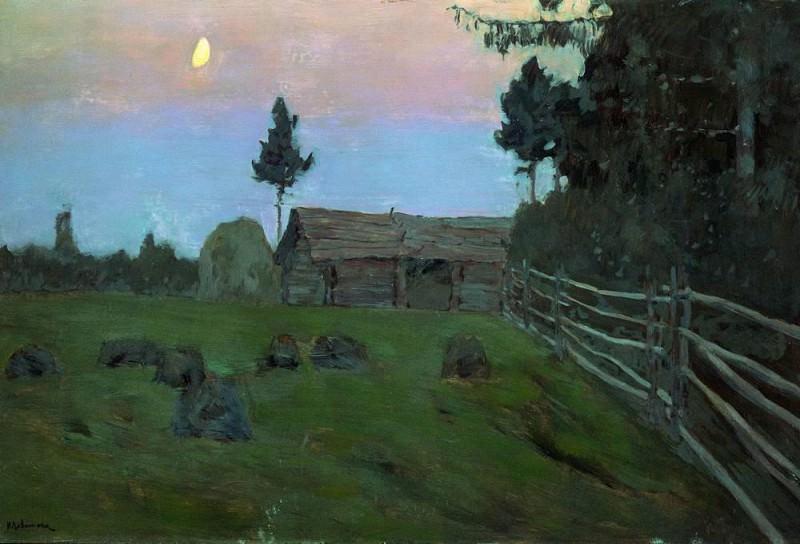Сумерки. 1899. Исаак Ильич Левитан