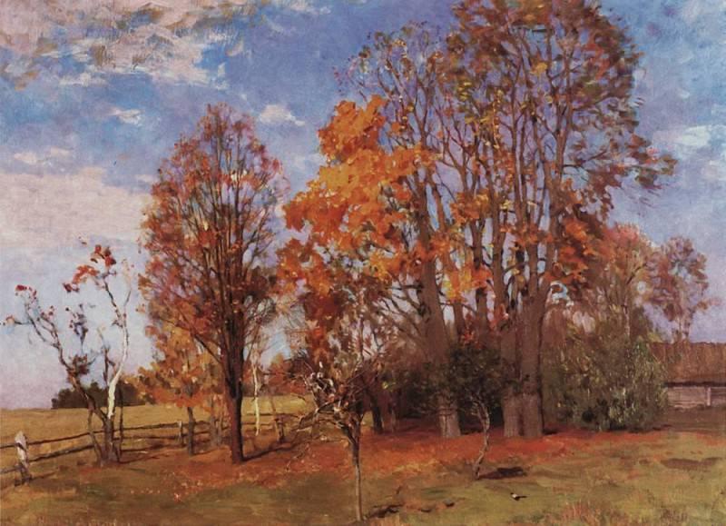 Осень2. 1896. Исаак Ильич Левитан