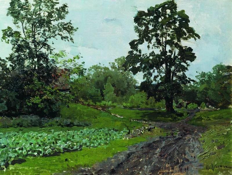 Road. 1890. Isaac Ilyich Levitan