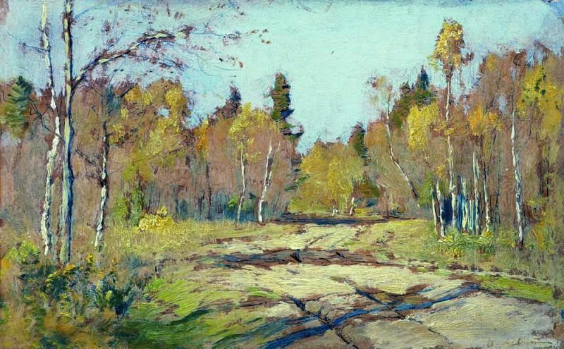 Осенний солнечный день. 1897-1898. Исаак Ильич Левитан
