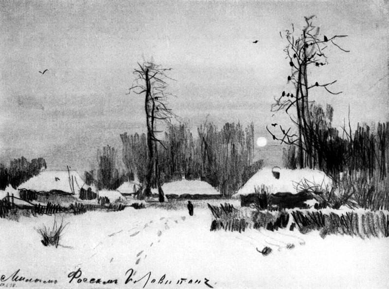 Деревня. Зима. 1888. Исаак Ильич Левитан