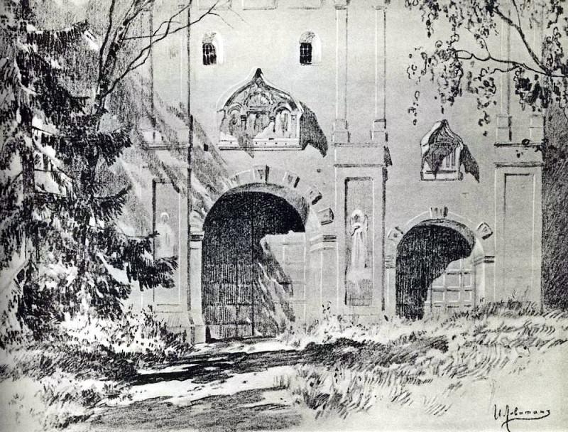 Entry Gates Savvinskaya monastery near Zvenigorod. 1884. Isaac Ilyich Levitan