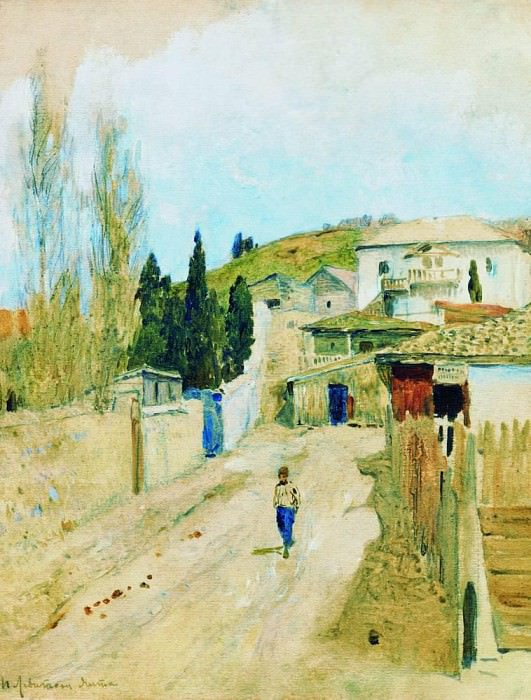 Street in Yalta. 1886. Isaac Ilyich Levitan