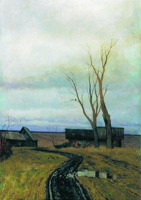 Осень. Дорога в деревне. 1877. Исаак Ильич Левитан