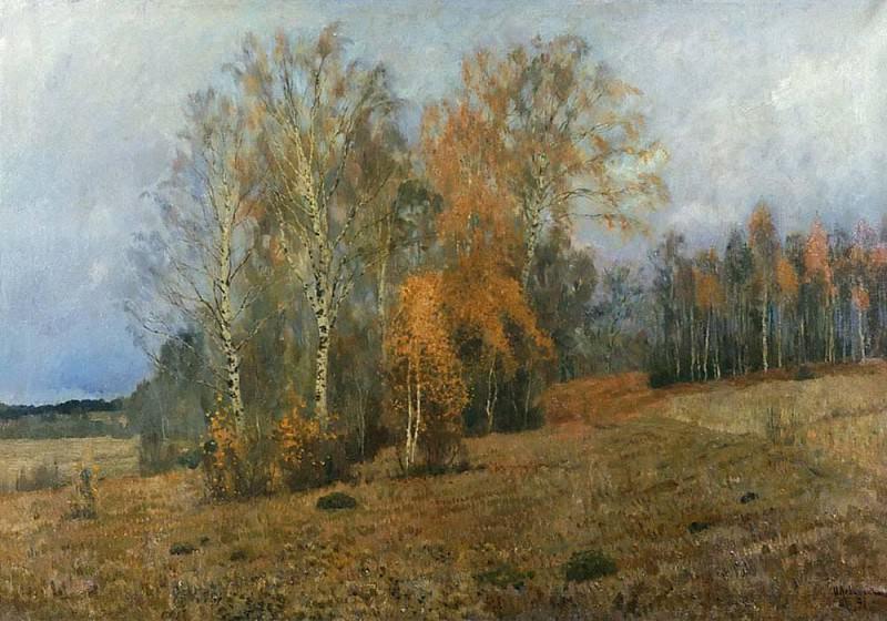 October (Autumn). 1891. Isaac Ilyich Levitan