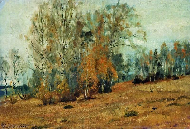Autumn. 1891. Isaac Ilyich Levitan