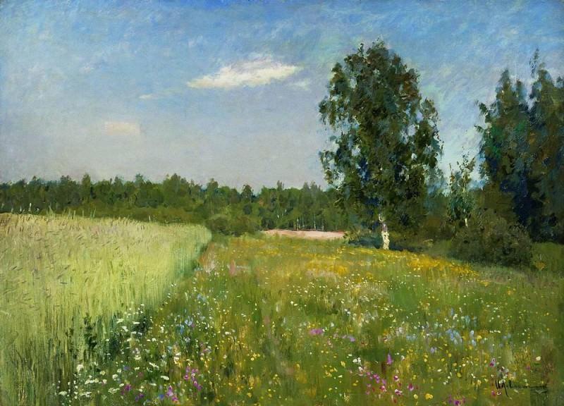 June Holiday (Summer). 1890. Isaac Ilyich Levitan