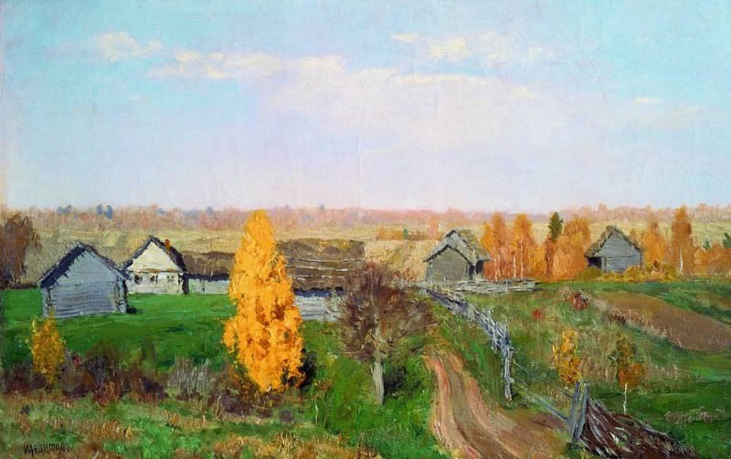Golden Autumn. Slobidka. 1889. Isaac Ilyich Levitan