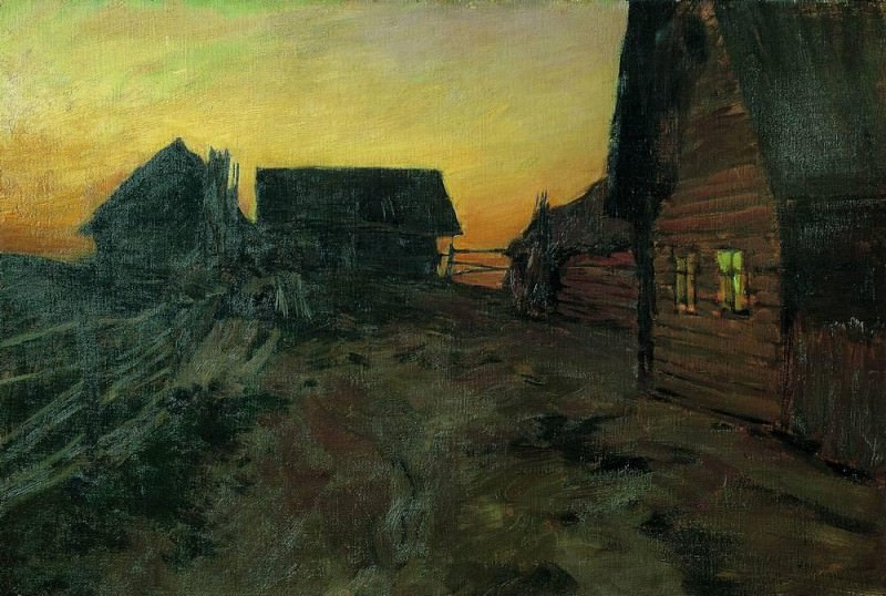 Избы1. 1899. Исаак Ильич Левитан