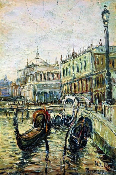 Venice. Riva degli Schiavoni. 1890. Isaac Ilyich Levitan