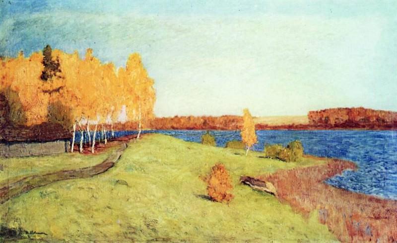 Golden Autumn. 1896. Isaac Ilyich Levitan