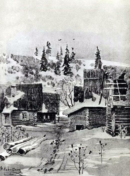Town. 1884. Isaac Ilyich Levitan