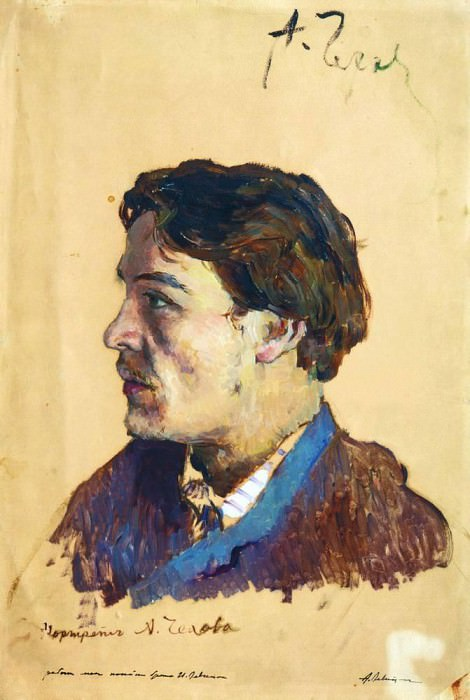 Portrait of the writer Anton Chekhov. 1885-1886. Isaac Ilyich Levitan