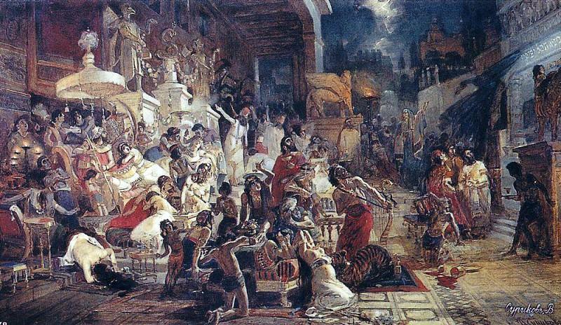 Пир Валтасара. 1874. Василий Иванович Суриков