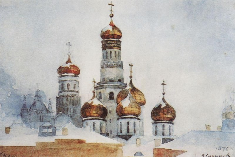 Belfry of Ivan the Great and the dome of the Assumption Cathedral. 1876. Vasily Ivanovich Surikov