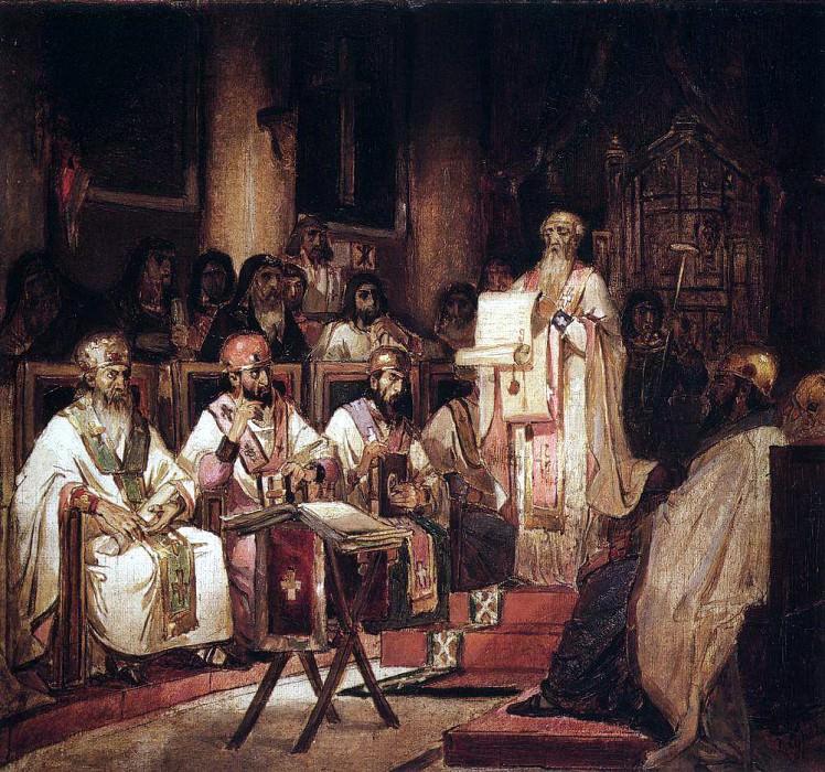 Второй Вселенский Констан тинопольский Собор. 1876. Василий Иванович Суриков