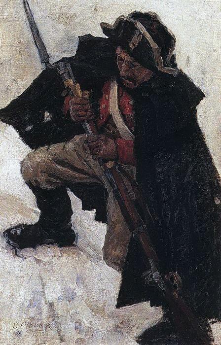 Солдат с ружьем1. 1898. Василий Иванович Суриков