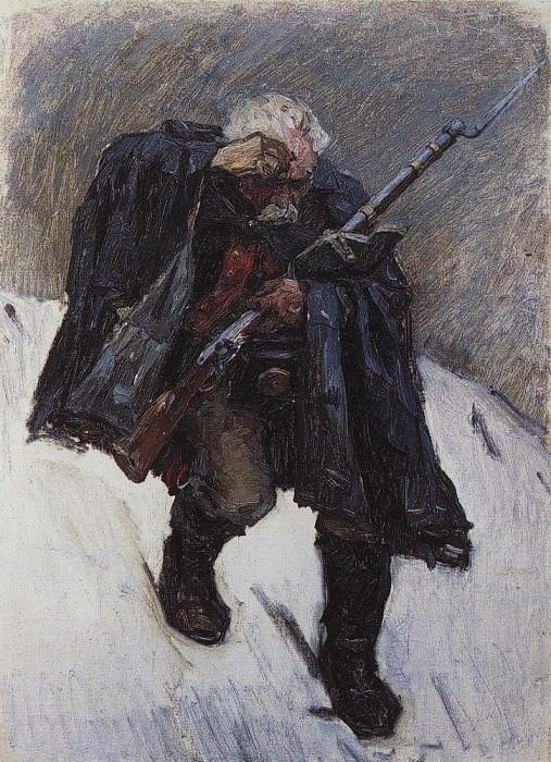 Старый солдат, спускающийся по склону снежной горы. 1898. Василий Иванович Суриков