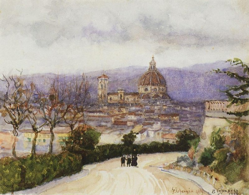 Florence. Walking (wife and children of the artist). 1900. Vasily Ivanovich Surikov