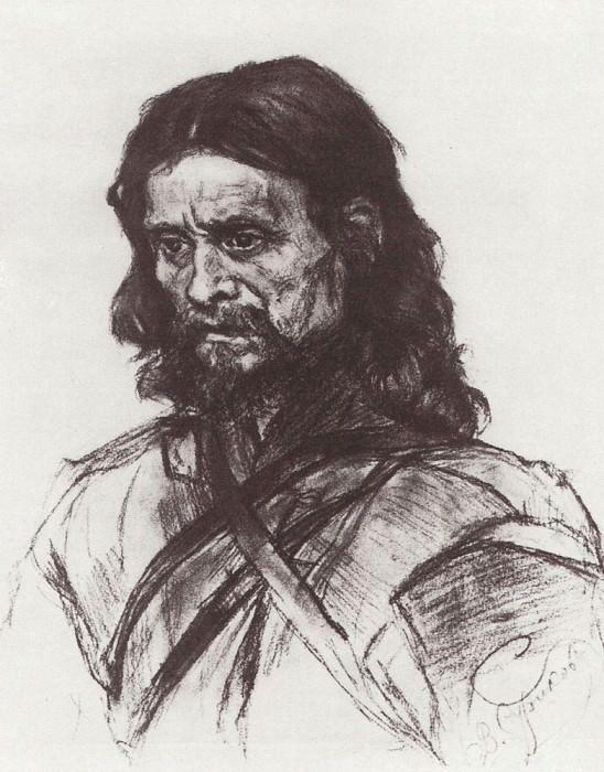 Странник. Василий Иванович Суриков