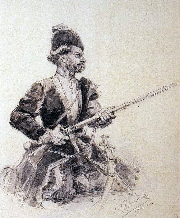 Казак с ружьем. 1901. Василий Иванович Суриков
