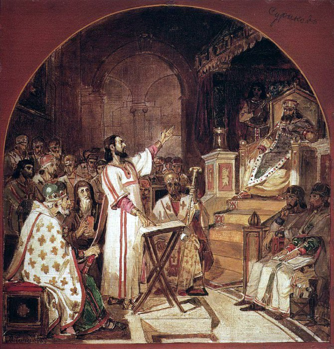 First Ecumenical Council of Nicaea Natalie. 1876. Vasily Ivanovich Surikov