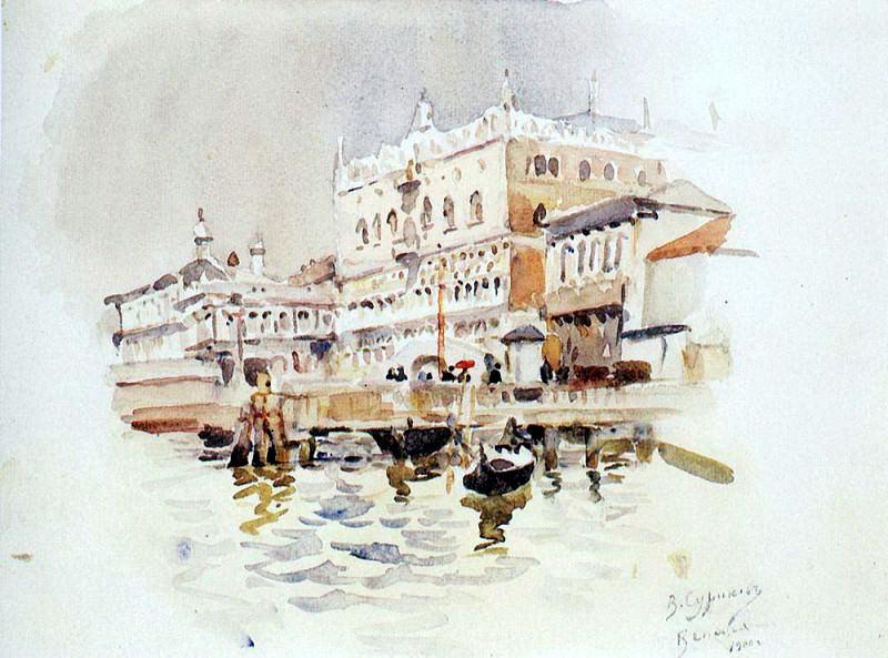Венеция. Палаццо дожей. 1900. Василий Иванович Суриков